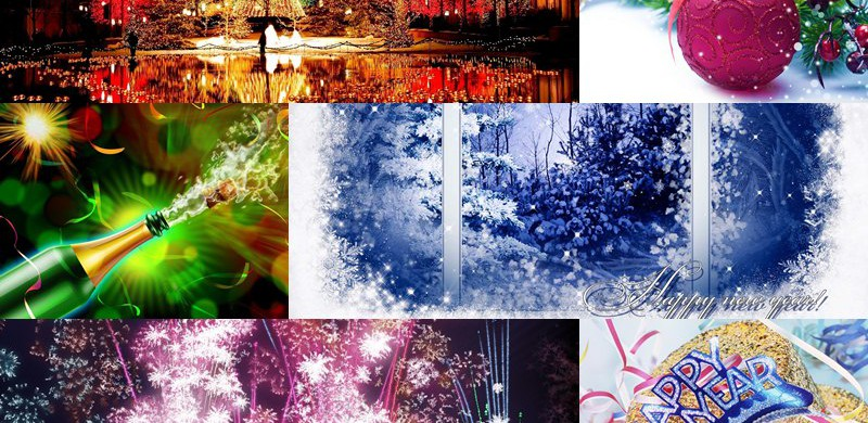 happy new year windows theme