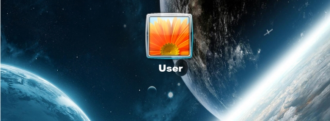 Planets Logon Screen